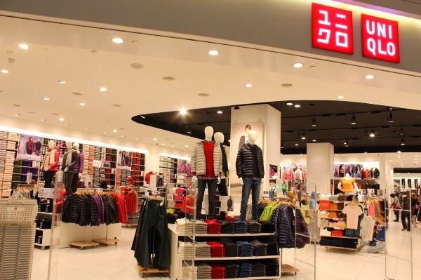 5 Clothing Stores in Japan to Shop Cheap b6eb8d473b22
