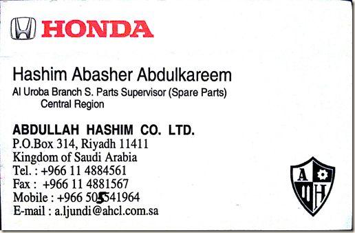 Locations Of Car Repair Servicing Workshops In Riyadh Saudi