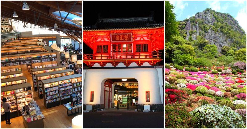 九州療癒之旅!來去佐賀武雄泡溫泉當文青慢遊日式庭園 最美圖書館