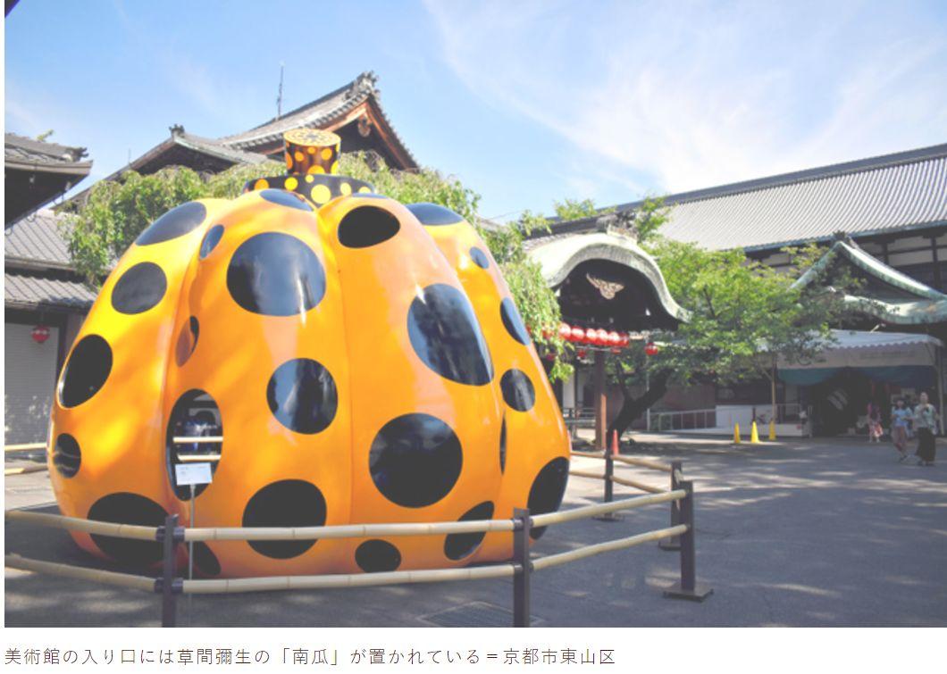 7月要到京都玩的各位注意囉! 祇園祭7/10~7/28實施交通管制