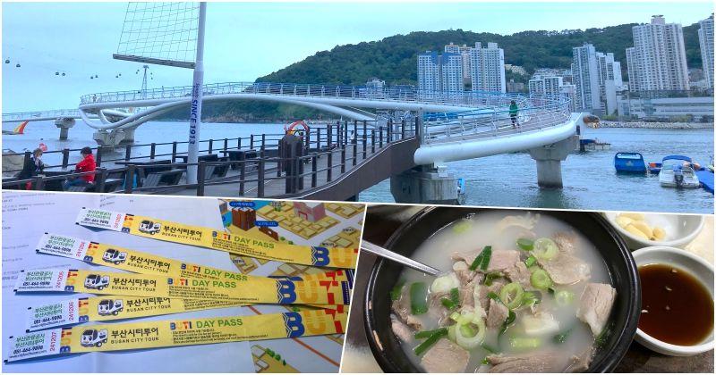 一覺醒來到釜山|揪旅伴快閃一日遊