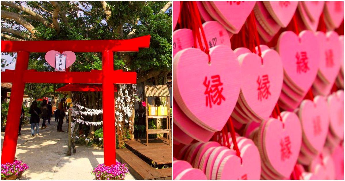 激發你的少女心 日本必去愛心地點大公開!