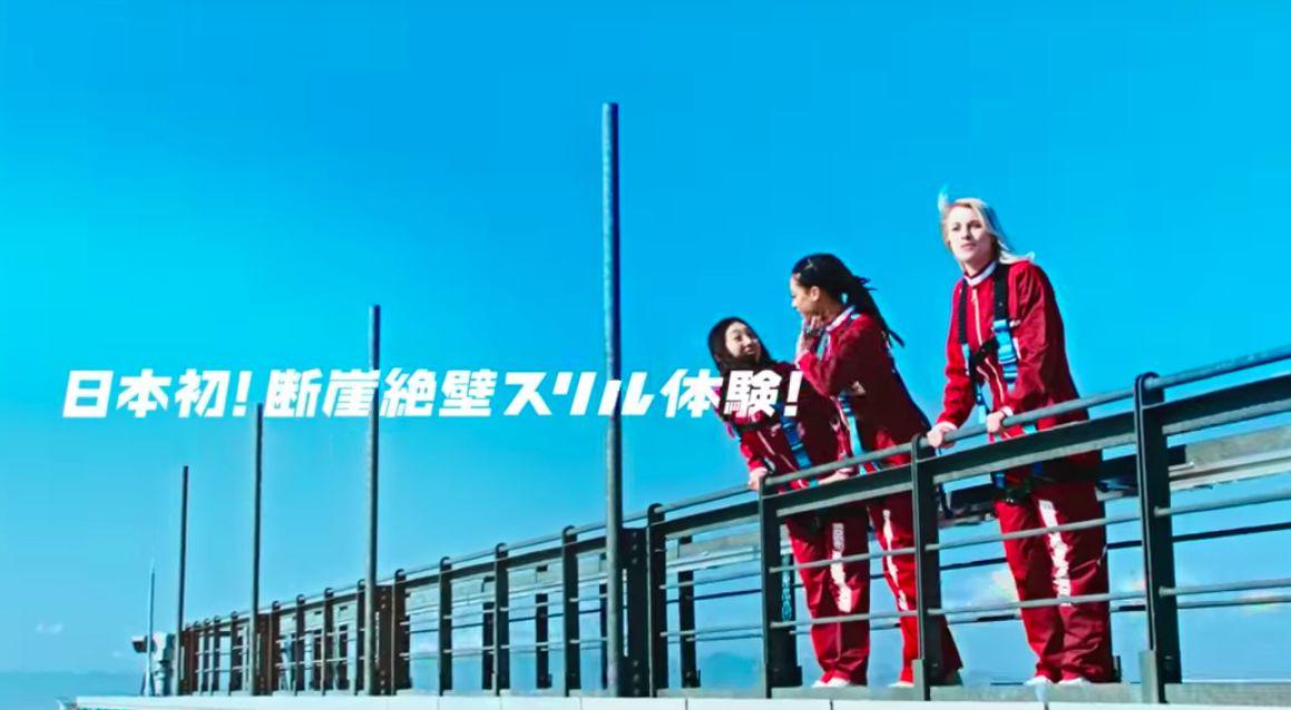 遊大阪必去景點+1!日本第1高樓新遊樂設施 300公尺高空體驗恐怖快感