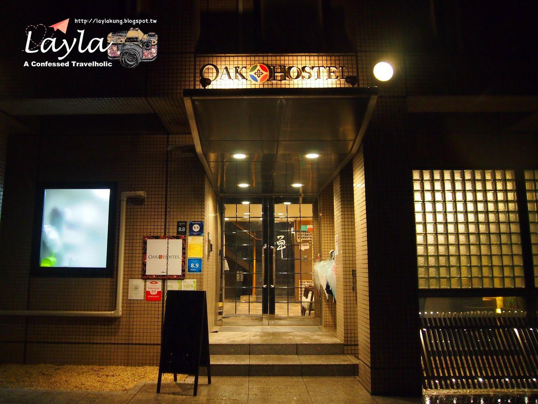 《日本。関東。東京|宿泊》Oak Hostel ZEN