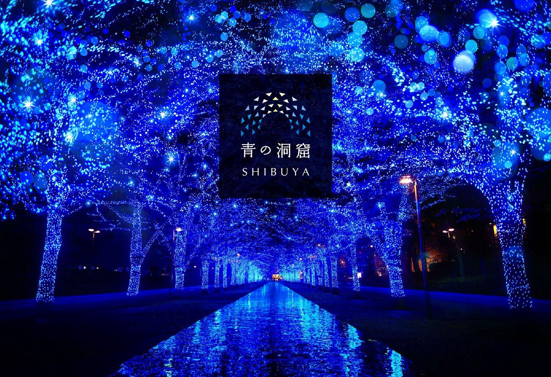 彷彿在螢火蟲洞窟探險一樣「青の洞窟」,在東京澀谷谷等你來拜訪!