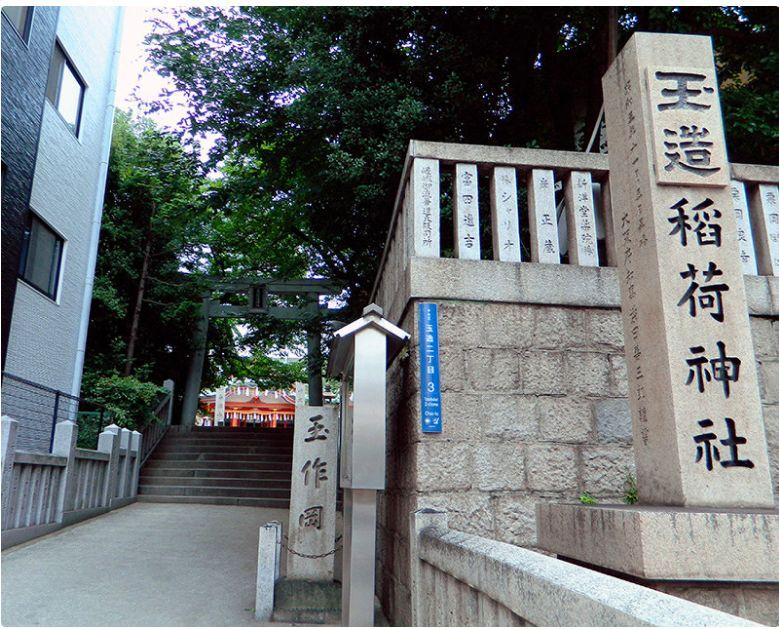 """大阪""""玉造稻荷神社"""",到大阪旅遊別錯過的景點!"""